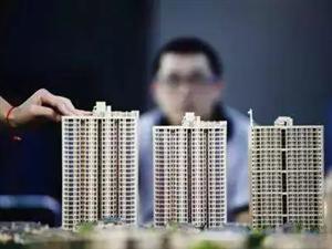 府谷要买房、租房的看过来:住建部等三部门重磅发声!