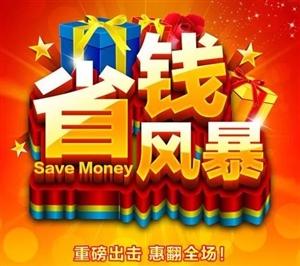 杭州甲壳虫装饰第七季装修峰会—收官之战