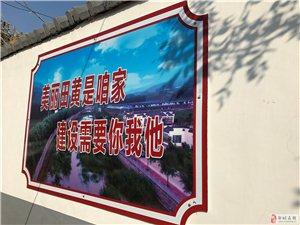 文莉爱心公益团队到田黄镇发放励志奖学金