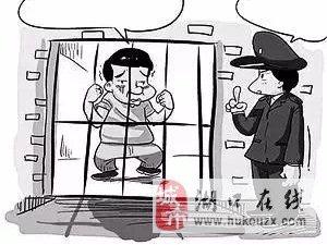 湖口小伙姑姑家做客,�Y果被刑拘!他做了什么?