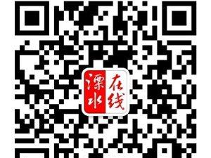 """溧水区""""艺之星""""才艺网络评选大赛活动火热进行中"""