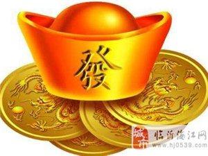 在顶级彩票开水饺店赚钱吗