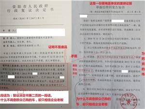 兴阳市质量技术监督局执法好有情调  二  新证据