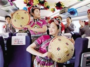 早喝胡辣汤,午赏庐山景,晚踏鼓浪屿 郑州至厦门高铁列车正式开通