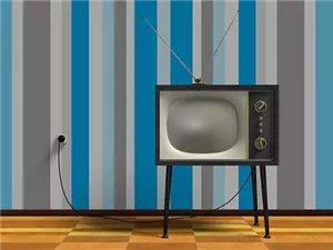 开电视就睡,关电视就醒~竟与高血压有关!赶快告诉家里老人-最新注册送体验金网址e城e家