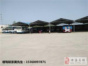 珠海增驾B2,珠海增驾大货车客车,珠海增驾大车b2货车