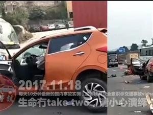 中国交通事故合集201711.18每天10分钟最新的国内车祸实例