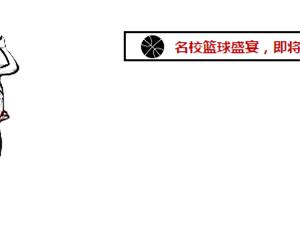 【汝州��府】青春澎湃,激战��府