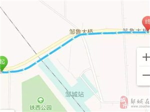 邹城市运和国运公交即将整合,又有网友对邹城公交提了这8个建议!