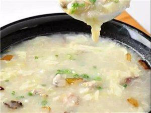 美味海鲜疙瘩汤的做法