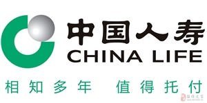 镇雄县中国人寿保险股份有限公司招人啦