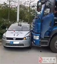 危险!茂名市民大道,科目三考场又发生交通事故……(视频+图片)