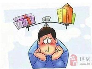博兴业主怎么判断房屋是否达到收房条件?验房时要注意什么问题?
