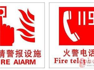 群租房安全成焦点 火灾到底有多可怕