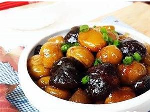 冬天美食:香菇烧板栗,素食赛过荤