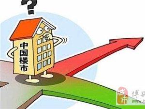 影响房价的因素有哪些?终于明白了