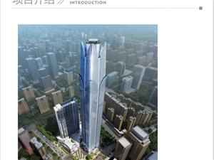 【81层广西地标第一高楼   带租约销售仅售1.9万/平米】