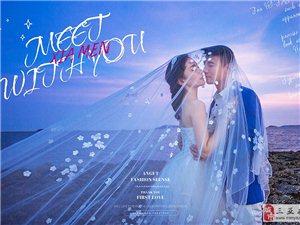 三亚拍婚纱照就要去榜上有名的花禾婚纱摄影,一样的花禾摄影,不一样的你和