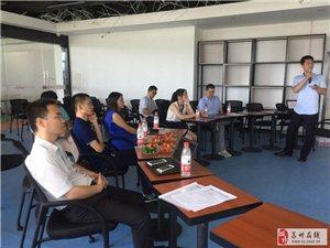 小沙龙・小联盟|首信工程ERP合作交流会-合肥站