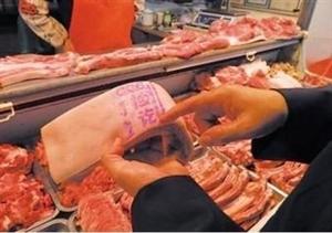 济阳人注意了!猪肉有的盖红章,有的?#25250;?#31456;,别买错了!