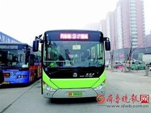注意|济阳公交12月起改时间啦!扩散周知!