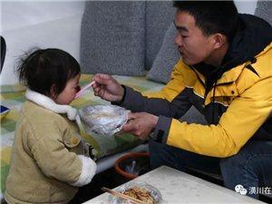 【走近】第9期:因为爱情来到潢川打拼的异乡快递员,有亲人的地方就是家.