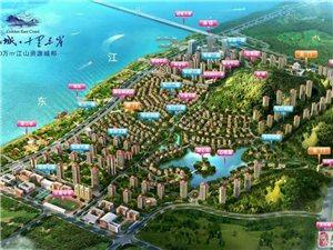 河源华南城十里东岸