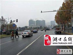 奔走相告!湖口�@���t�G�艚裉�⒂�,石�山大道改造最新路�r………