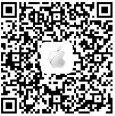 """邹城公交线路实时查询请下载使用""""公交e出行""""手机查询系统"""