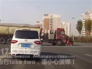 中国交通事故合集201711.20每天10分钟最新的国内车祸实例