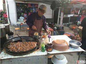 山头店镇集会图集(一)