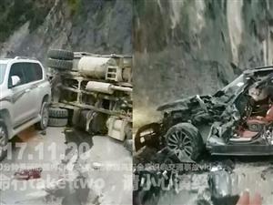 中国交通事故合集201711.21每天10分钟最新的国内车祸实例