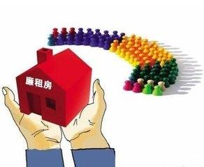 敦煌法院:廉租楼买卖不成退房款;法院调解结案释前嫌