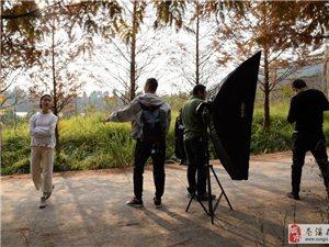 苍溪摄影俱乐部外拍活动