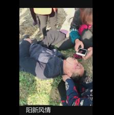 阳新龙港镇孔志村年逾六旬五保户被打致伤