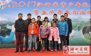 点赞!湖口这几个小孩在全省校外活动中获佳绩