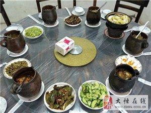 大悟特色农家菜之青松岭农庄