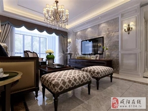 现代奢华感――蔷薇溪谷145�O法式风格