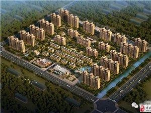 香驰地产,匠心筑造 实力打造博城优质住区 ――香驰喜园