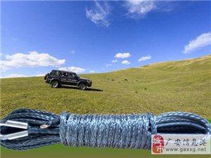 绞盘绳厂家带你越野自驾环游中国