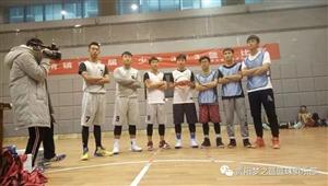 清镇市首届青少年篮球比赛成功举办梦之篮篮球队正式组建