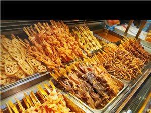 相对传统小吃,好吃猫藤椒串串比较新颖,味道也很好,利润空间大