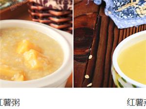 冬天吃什么最御寒,冬季暖身攻略来帮你!