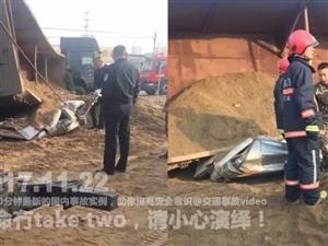中国交通事故合集201711.23每天10分钟最新的国内车祸实例