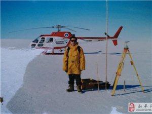 永丰人物: 张小红,博士,武汉大学空间定位与导航工程研究所所长