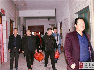"""富平联盟商会情系""""中国第一位农民集报家"""""""
