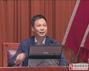 市委宣讲团到揭西县宣讲党的十九大精神