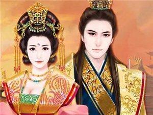 【忆史】历史上最深情的皇帝:一生只娶?#40644;蓿?#21482;育一子
