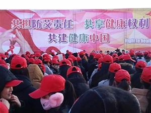 离石世纪广场举办预防艾滋病宣传活动