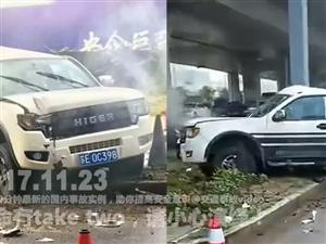 中国交通事故合集201711.24每天10分钟最新的国内车祸实例